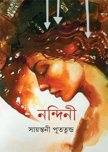 Nandini by Sayantani Putatunda ebook