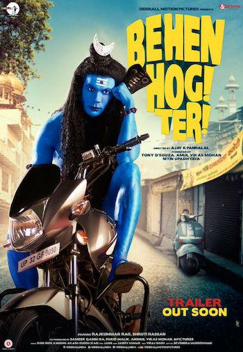 Behen Hogi Teri 2017 Theatrical Trailer Download