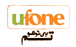 How to transfer balance from Ufone to Ufone