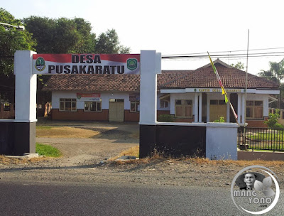 Kantor Desa Pusakaratu, Kecamatan Pusakanagara