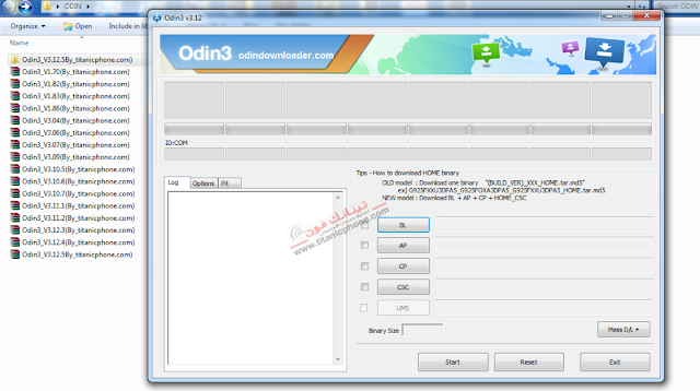 Download Odin Tool