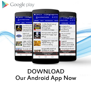 kasargodvartha android application
