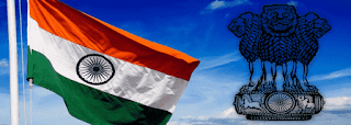 Important Facts about Indian Constitution