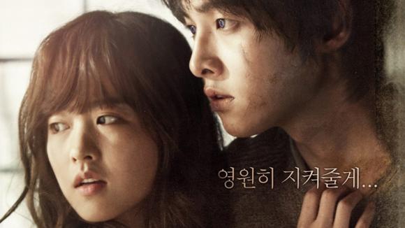Song Joong-Ki Park Bo-Young