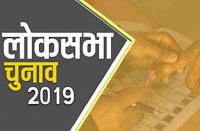 Jhabua News- Lok-Sabha-election-counting-Media-workers-can-take-mobile-and-laptop-to-the-media-center- लोकसभा निर्वाचन मतगणना: मीडियाकर्मी मीडिया सेंटर तक ही मोबाइल, लैपटॉप ले जा सकेंगे