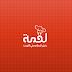 دليل المطاعم في الكويت موقع لقمة