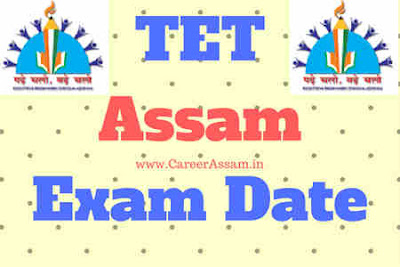 High School TET Exam Date