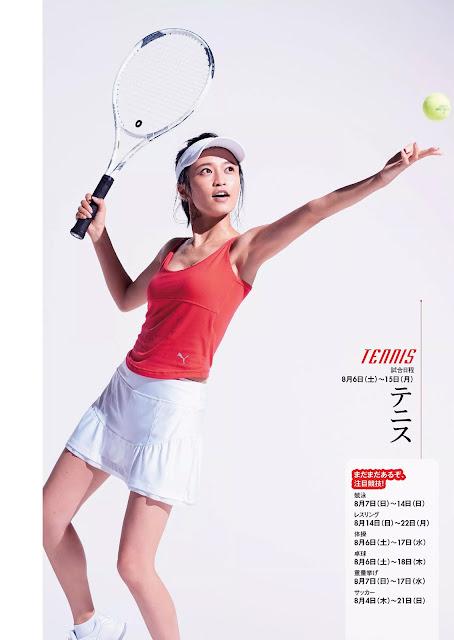 Kojima Ruriko 小島瑠璃子 KojiRuri こじるり X Sports Images 07