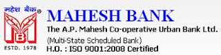 MAHESH BANK | PROBATIONARY OFFICERS | RECRUITMENT | 2017