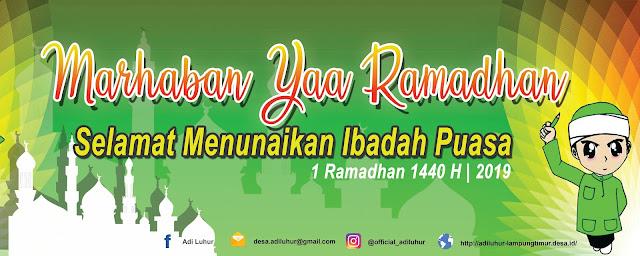 Download Banner Ramadhan 2019 Desain Simpel