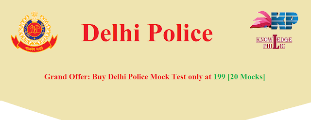 delhi pollice logo :- Grand Offer: Buy Delhi Police Mock Test only at 199 [20 Mocks]