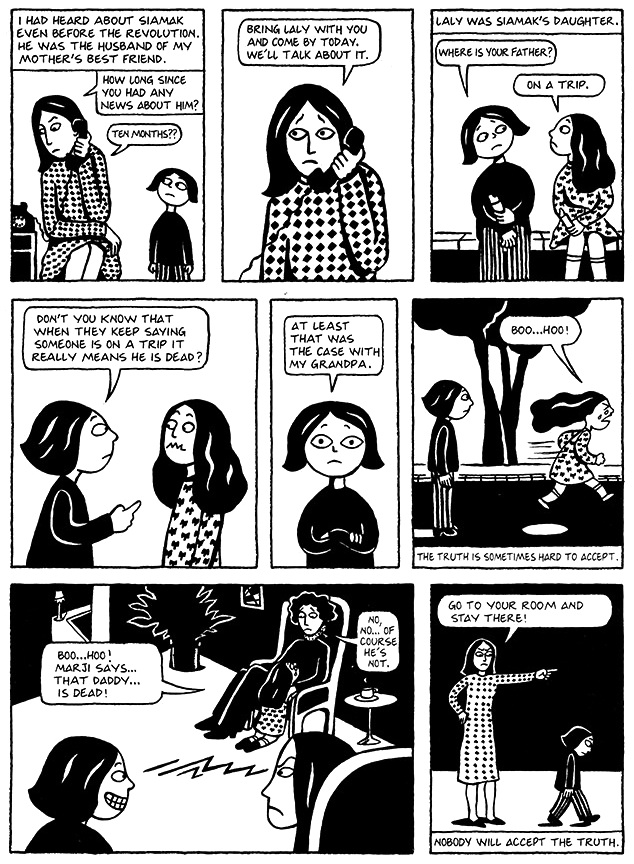 Read Chapter 7 - The Heroes, page 46, from Marjane Satrapi's Persepolis 1 - The Story of a Childhood