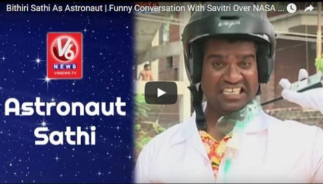 Bithiri Sathi As Astronaut