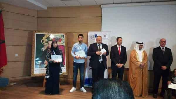 """""""مسابقة تحدي القراءة """":ثانوية محمد الخامس التأهيلية بالمديرية الاقليمية للتعليم بكلميم تحصل على الرتبة الخامسة وطنيا"""
