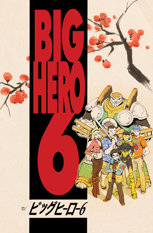 Big Hero 6 Movie Film 2014 - Sinopsis