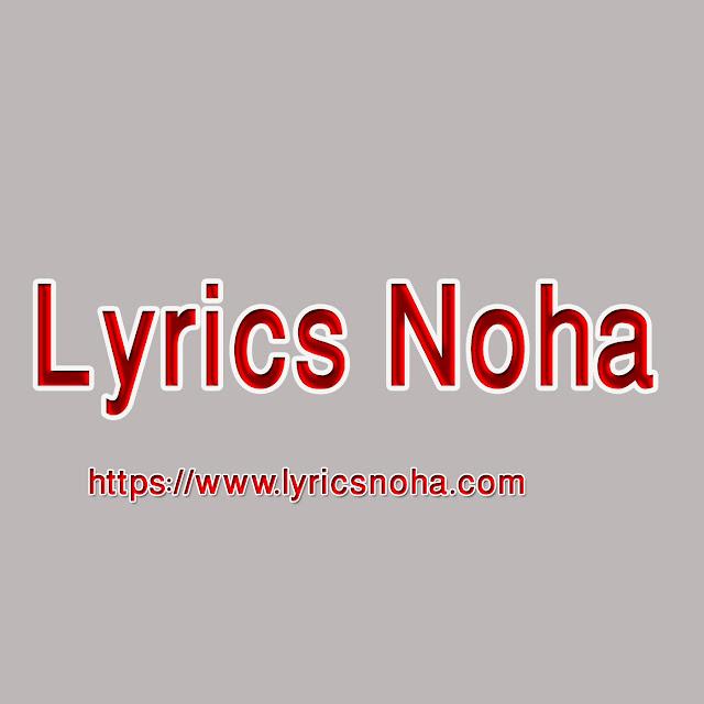Noha Lyrics