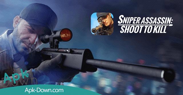 تحميل لعبة Sniper 3D Assassin Gun Shooter مهكرة اخر اصدار