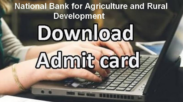 NABARD Admit Card