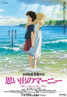 فيلم انمي Omoide no Marnie مترجم بعدة جودات