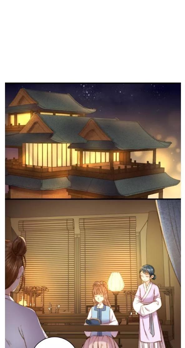 Nàng Phi Cửu Khanh - Thần Y Kiều Nữ chap 9 - Trang 12
