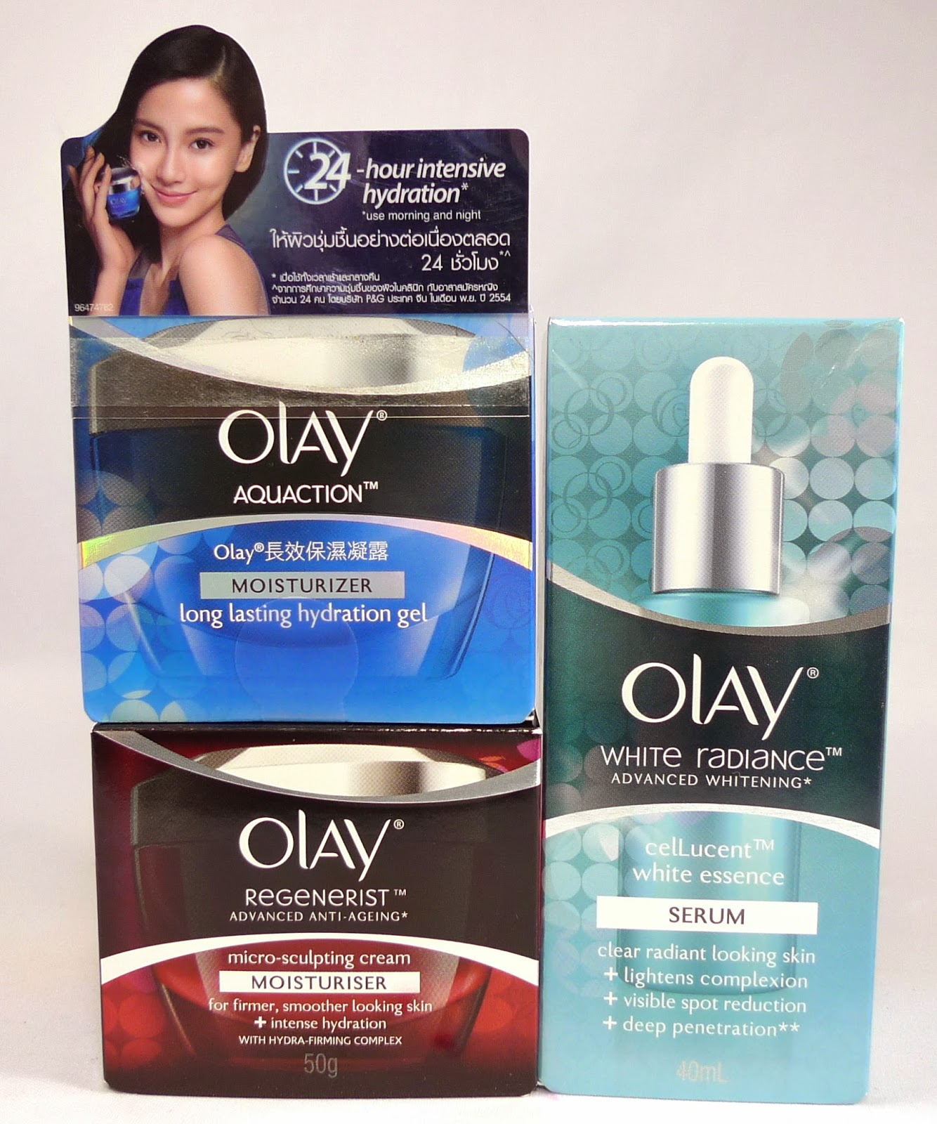 Summer Skin Care: Quick Olay Summer Skin Care Giveaway!