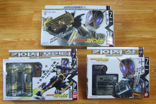 Kamen Rider Delta Belt Kamen rider Kaixa DX set korea