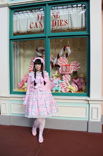 mintyfrills sweet lolita fashion kawaii cute japan electricspacecarousel
