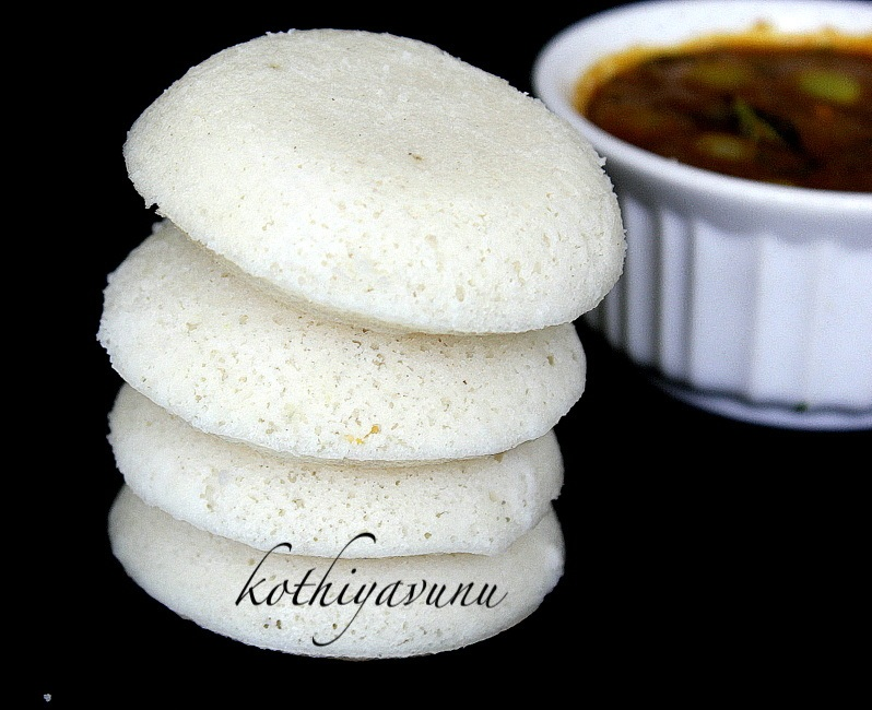 Idli Recipe - South Indian Idli Recipe & Ulli Sambar Recipe