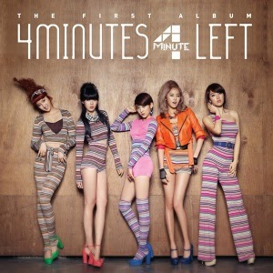 4Minutes English Translation Already Gone Lyrics www.unitedlyrics.com