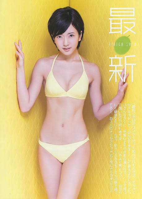 Sutou Ririka 須藤凛々花 Young Jump No 33 2015 Pics