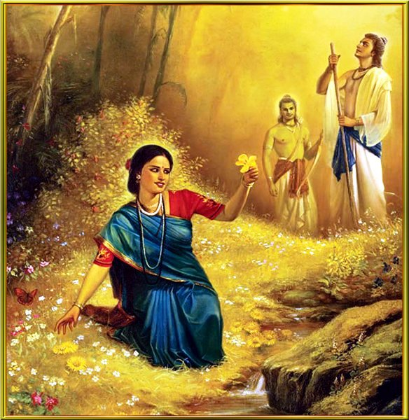 Rama - History behind the Legend
