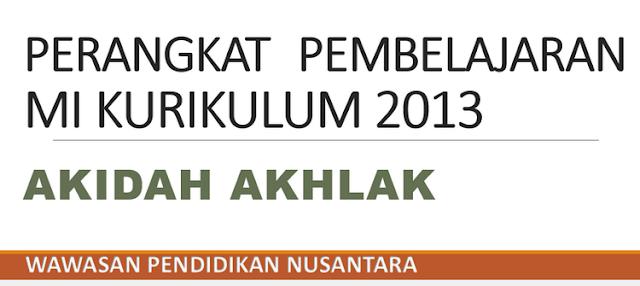RPP Akidah Akhlak K13 Kelas 1-2-3 MI