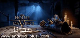 تحميل The House of Da Vinci، افضل لعبة الغاز ورعب ،النسخة المدفوعة مجانا للاندرويد، تنزيل The House of Da Vinci مجانا، تحميل لعبة الرعب The House of Da Vinci، العاب رعب للاندرويد، تحميل العاب رعب للاندرويد، download The House of Da Vinci free، لعبة الغاز The House of Da Vinci، تحميل لعبة The House of Da Vinci كاملة للاندرويد، The House of Da Vinci.apk، The House of Da Vinci.obb، The House of Da Vinci.data، xxapk، تحميل لعبة رعب، اقوى لعبة رعب، لعبة غموض، لعبة الغاز، العاب الغاز للاندرويد، تحميل The House of Da Vinci مجانا للاندرويد، اقوى العاب الرعب، لعبة رعب مخيفة، مريم، تحميل لعبة الرعب The House of Da Vinci المدفوعة، مدفوع، المدفوعة