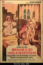 Comment faire cocu les maris jaloux 1972
