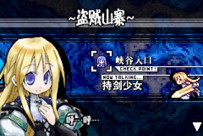 【GBA】公主同盟中文版+金手指+攻略,經典SRPG戰略模擬角色扮演!