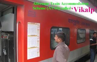'Vikalp'- Railway scheme