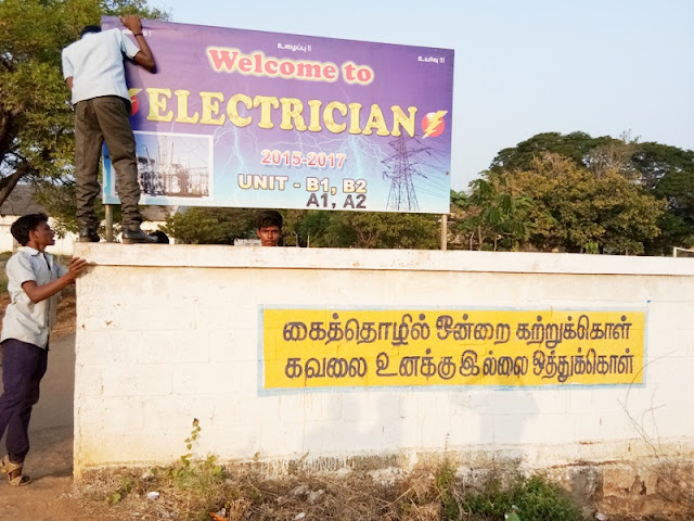 G.I.T.I ., TRICHY ELECTRICIAN BANNER WORK