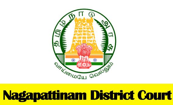 Nagapattinam District eCourt Recruitment Notification 2017 Apply Now