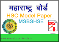 maharashtra hsc Model paper 2019 - HSC New Paper pattern 2019