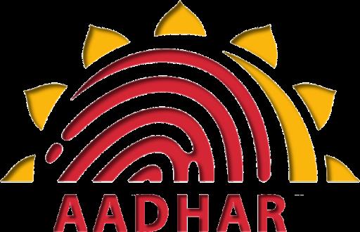 Aadhar Card Recruitment uidai.gov.in Application Form