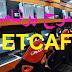 شرح طريقة تنصيب وكيفية التعامل مع برنامج إدارة مقاهي الأنترنيت NETCAFE كاملا