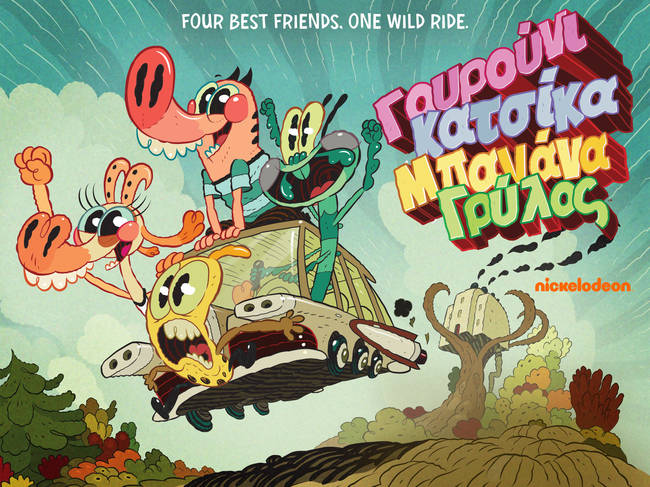 Nickalive Nickelodeon Greece To Premiere Pig Goat Banana