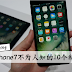 iphone7不为人知的10个秘密!苹果不会告诉你