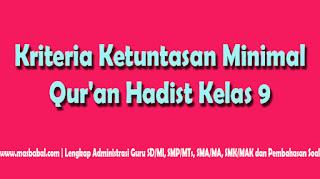KKM Qur'an Hadist Kelas 9, Kriteria Ketuntasan Minimal Qur'an Hadist Kelas 9. KKM Qur'an Hadist Kelas 9 Dalam 1 Tahun yang terdiri dari Semester 1 dan Semester 2