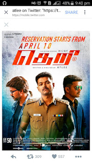 Theri Movie Download - First Time In Online Good Quality