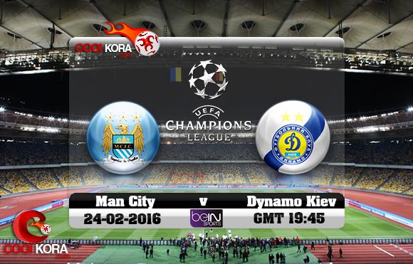 مشاهدة مباراة دينامو كييف ومانشستر سيتي اليوم 23-2-2016 في دوري أبطال أوروبا