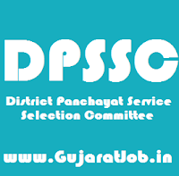 DPSSC Panchmahal - Godhara FHW Re-Exam / Call Letter Notification 2017