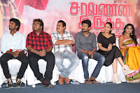 Saravanan Irukka Bayamaen Tamil Movie Press Meet Stills  0036.jpg
