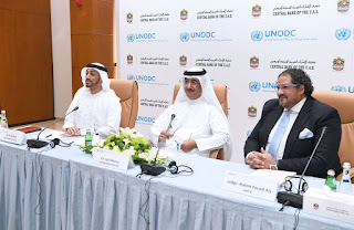 Anti-money laundering platform Launched by UAE