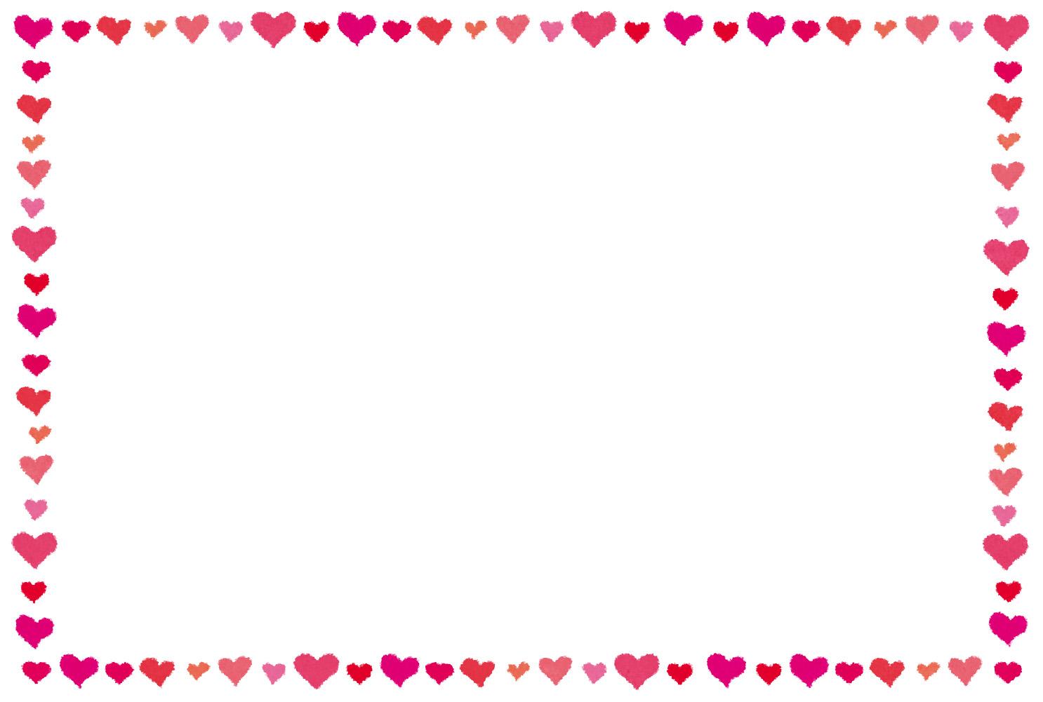 ハートのフレームのテンプレート「バレンタイン」 | かわいいフリー素材